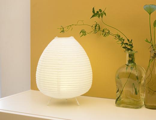 Freia paper lamp