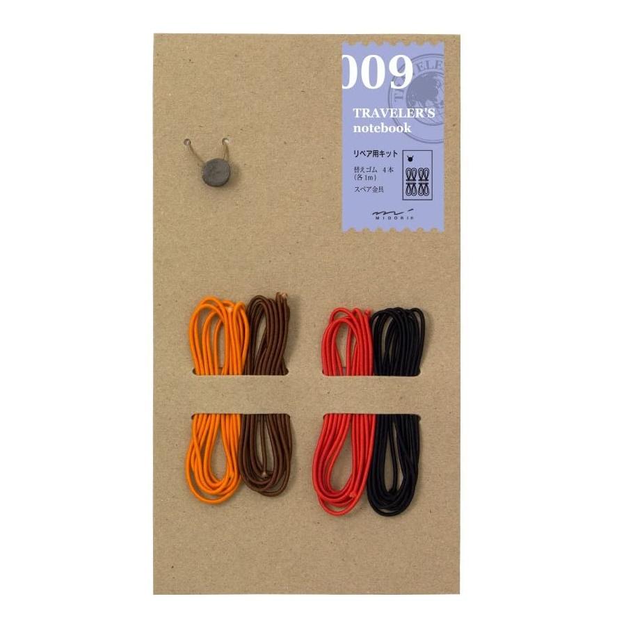 Midori refill 009 repair kit